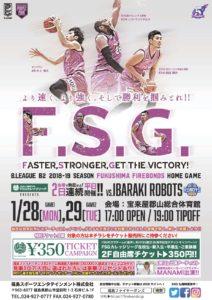 FSG-2019012829-IBARAKI-A4-OL-001